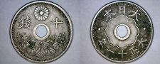 Buy 1922 (YR11) Japanese 10 Sen World Coin - Japan