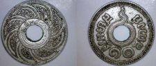 Buy 1937 BE2480 Thai 10 Satang World Coin - Thailand Siam