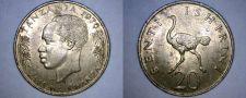 Buy 1970 Tanzanian 20 Senti World Coin - Tanzania