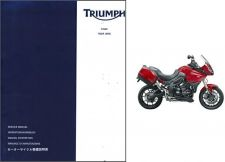 Buy 06-12 Triumph Tiger / Tiger ABS 1050 cc Service Workshop Repair Manual CD