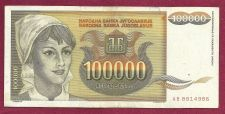 Buy YUGOSLAVIA 100,000 DINARA 1993 BANKNOTE # AB 8814986, Young Woman, Sunflowers