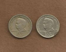 Buy Philippines 25 Sentimos LOT of 2 Coins: 1971 & 1972