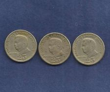 Buy Philippines 25 Sentimos LOT of 3 Coins: 1967, 1971 & 1972