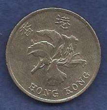 Buy Hong Kong 1 Dollar 1998 - Bauhinia Flower