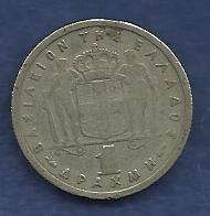 Buy 1954 Greek 1 Drachma World Coin - Greece