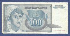 Buy Yugoslavia 100 Dinara - 1992 P-112 Banknote AA 4010234