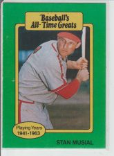 Buy STAN MUSIAL 1987 HYGRADE BASEBALL ALL-TIME GREATS