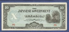 Buy Invasion Currency - Japan 10 Pesos - Phillipine Invasion Note PE Series