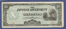 Buy Japan Occupation Currency 10 Pesos Phillipine Invasion Note PD Series Historic!