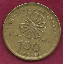 Buy GREECE 100 DRACHMAI COIN 1992 * VERGINA * ALEXANDER THE GREAT