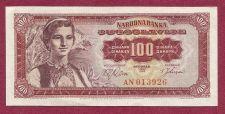 Buy Yugoslavia 100 Dinara 1963 Banknote AN013926 - Woman wearing National Costume
