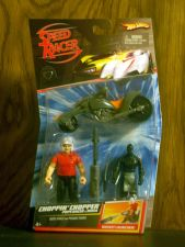 Buy Choppin Chopper Pops Racer & Ninja