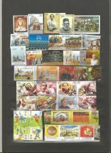 Buy INDIA-2014 complete year set of 36 MINT stamps