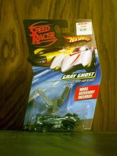 Buy Gray Ghost race car with saw blades