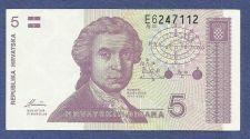 Buy Croatia 5 Dinar 1991 Banknote #E6247112 Ruder Boskovic Center Historic East Bloc