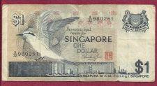 Buy Singapore $1 Dollar 1976 Banknote 980261 BLACK-NAPED TERN BIRD!