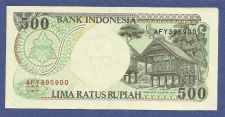 Buy Indonesia 500 Rupiah 1996 Banknote AFY395900 Uncirculated - Very Beautiful Note!