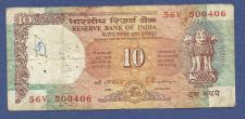 Buy INDIA 10 RUPEES Banknote 56V 500406 Reserve Bank of India