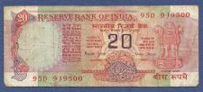 Buy INDIA 20 RUPEES Banknote 95D 9J9500 Reserve Bank of India