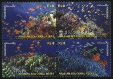 Buy Pakistan 2012 The Arabian Sea Coral Reefs (4v) MNH (US-01)