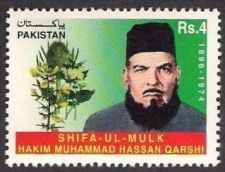 Buy Pakistan 2002 Hakim Qarshi Medicinal Plants Series (1v) MNH (US-01)