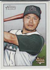 Buy 2007 Bowman Heritage #233 - Akinori Iwamura - Rays