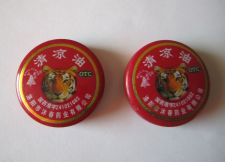 Buy 1 Set of 2x Tiger Head OTC Balm good help against migraine and other pain problems