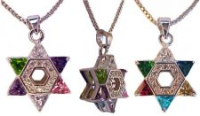 "Buy Star of David with CZ Multi Color Stones Necklace w/ 18"" Sterling Chain"