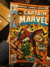 Buy Captain Marvel #49 Marvel Comics 1977 VF range or better RONAN the Accuser