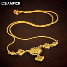 "Buy 18"" Dubai Pendant Chain Thai Baht Yellow Gold GP 22k 24k Necklace Jewelry A69 GF"