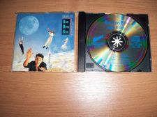 Buy Bad Boys Blue ‎– Game Of Love CD 1990 Import Originai Rare OOP