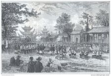 Buy CHINA - MANDARIN'S PROCESSION IN A VISIT - engraving from 1875