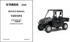 Buy 08-09 Yamaha Rhino 700 EFI Service Repair Manual CD - YXR700 YXR YXR70FX