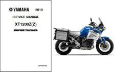 Buy 10-11 Yamaha XT1200Z Super Tenere Service Repair Manual CD .. XT1200Z(Z) Téneré