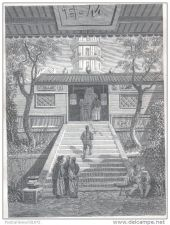 Buy CHINA - GATEWAY TO PAGODA IN WAMPOA - engraving from 1860