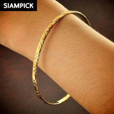 Buy 22k 24k Stack Thai Baht Yellow Gold Plated GP Love Bangle Bracelet Jewelry B101