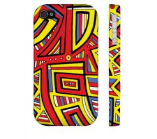 Buy Floer Yellow Red Blue Iphone 4/4S Phone Case