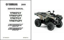 Buy 09-11 Yamaha Grizzly 550 FI / 700 FI ATV Service Repair Manual CD .. YFM5 YFM7