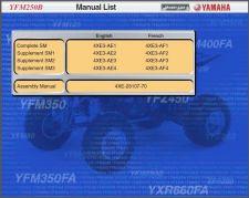 Buy 99-08 Yamaha YFM 250 Bruin Bear Tracker Service Repair Manual CD YFM250B YFM250