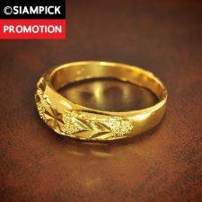 Buy 22k 24k Wedding Ring Size 7 8 9 Thai Baht Yellow Gold GP Plain Jewelry R001 Gift