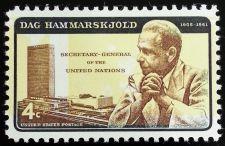 """Buy 1962 4c Dag Hammarskjold, Secretary-General """"Error"""" Scott 1204 Mint F/VF NH"""