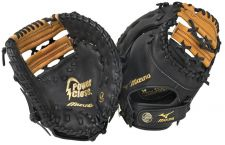 Buy Baseball catchers Glove(12-Inch), right or left hand new youth