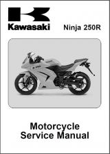 Buy 08-12 Kawasaki Ninja 250R Service Repair Workshop Manual CD - 250 R EX250