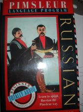 Buy Pimsleur Beginner Russian by Pimsleur Staff (1987, Cassette, Unabridged)