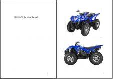 Buy Hisun HS500ATV Service Repair Workshop Manual CD .. - HS500 HS 500 ATV