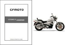 Buy CFMoto V5 Sport Cruiser / CF250T-5 Service Repair Manual CD - CF Moto CF250 T5