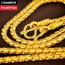 """Buy 24"""" Wheat Chain Long Necklace 22k 24k Thai Baht Yellow Gold GP Jewelry Real N064"""