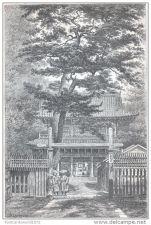 Buy JAPAN - THE TOSENDJI, THE BRITISH EMBASSY IN YEDO - engraving from 1867