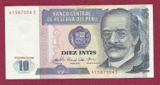 Buy PERU 10 Diez Intis 1985 Banknote A1567004E South American Currency - Crisp Note!