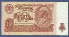 Buy Russia 10 Rubles 1961 CCCP Lenin Banknote No AB 0727994